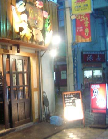 bonba_gaikan.jpg