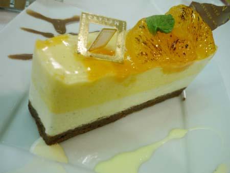cake_20090309122746.jpg