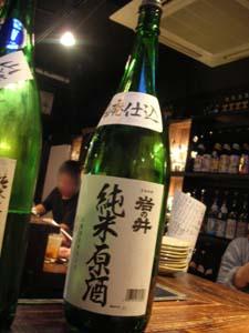 chiroli_sake2.jpg