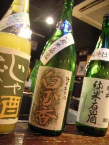 chiroli_sake3.jpg