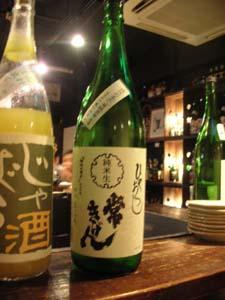 chiroli_sake4.jpg