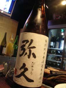 chiroli_sake6.jpg