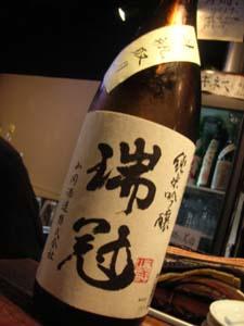 chiroli_sake7.jpg