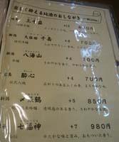 menu_s.jpg