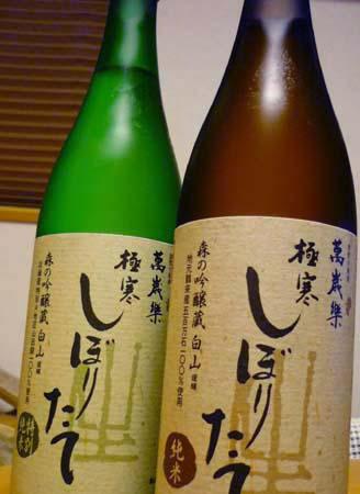 sake2_20090220133453.jpg