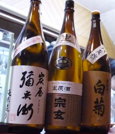 sake3bin.jpg