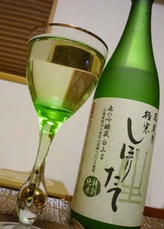 sake_20090226105457.jpg