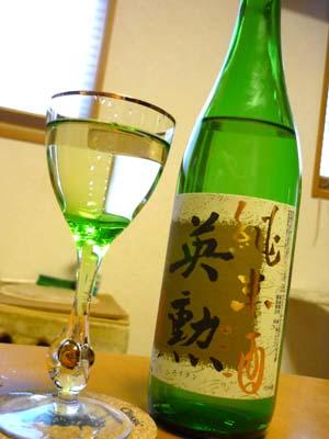 sake_20090525204044.jpg