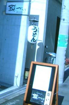 suzukuri_2.jpg