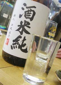 ueda_sake1.jpg