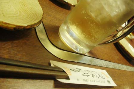uesugiya_3.jpg