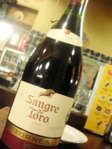 wine1_20090120164955.jpg