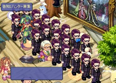 黒眼鏡集団