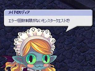 screenshot0209.jpg