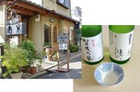 京都の風景その5 (8)