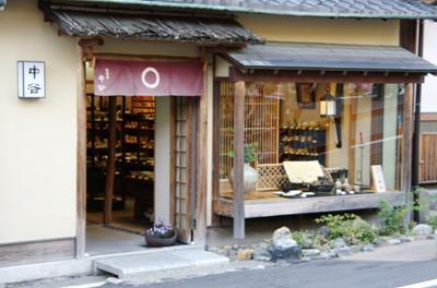 京都の風景その5 (11)