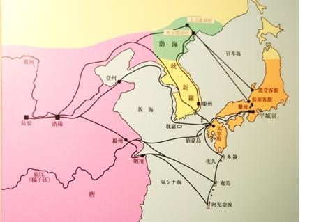 天皇遷都説-横 (79)