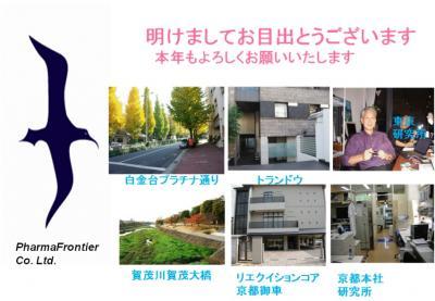 2009_aisatu_2.jpg