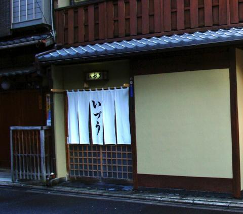 京都桜便り21