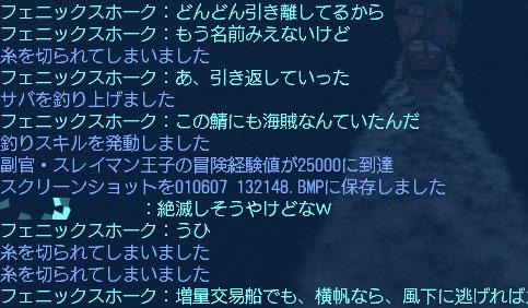 071111-06.jpg