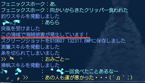 071111-07.jpg