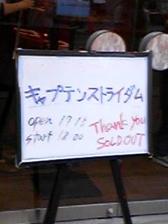 梅田シャングリラ
