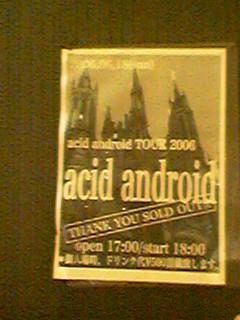 acid大阪