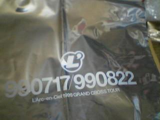 20070114150217
