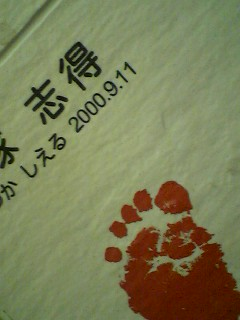 20070804171529