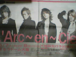 20080417191519