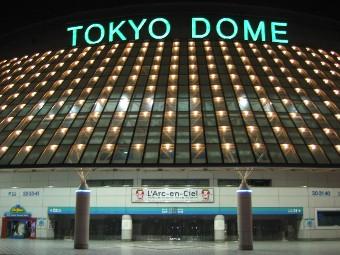 東京ドームラニバーサリー