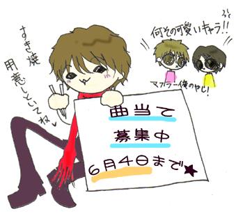 kyokuate07-ken.jpg