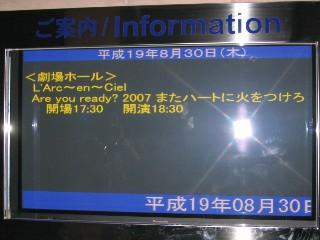 okinawa-gekijyo.jpg