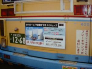 s-P1030261.jpg