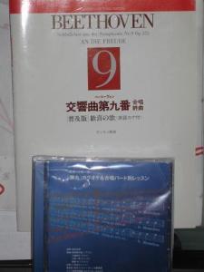 IMG_0342_20081212223628.jpg