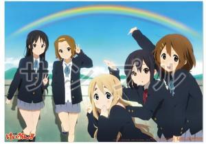 クリポス《Rainbow》