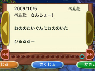 090803-01.jpg