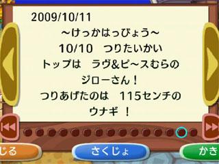 090809-04.jpg