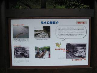 曽木の滝09