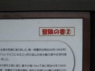 曽木の滝10
