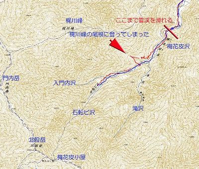 s-kairagi.2のコピー
