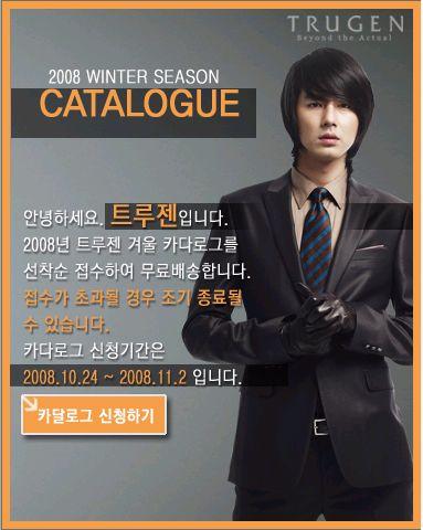 2008winter1.jpg