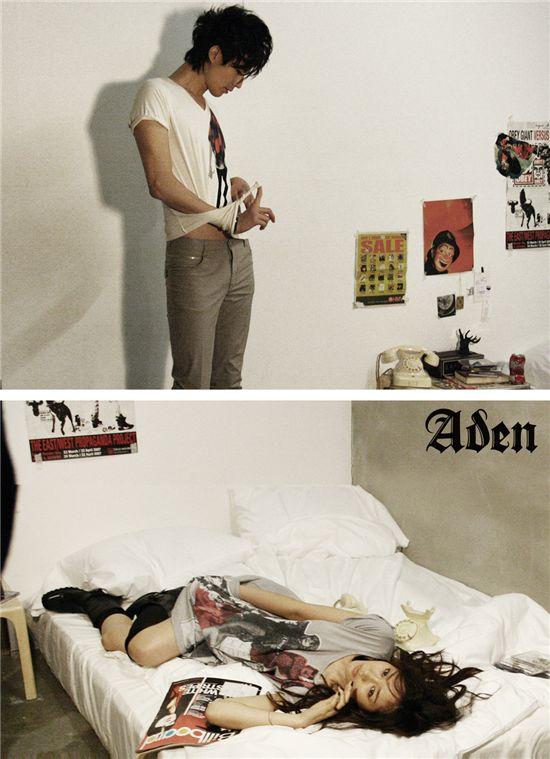 aden-c.jpg