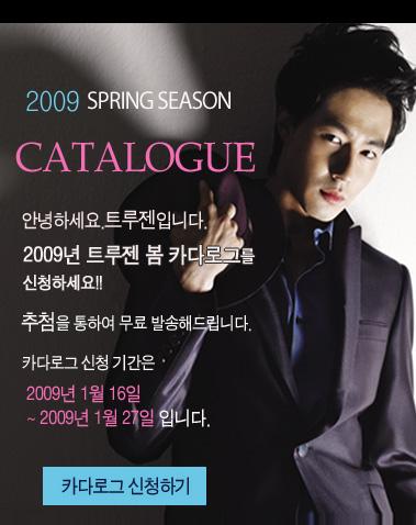 catalogue090112_01.jpg