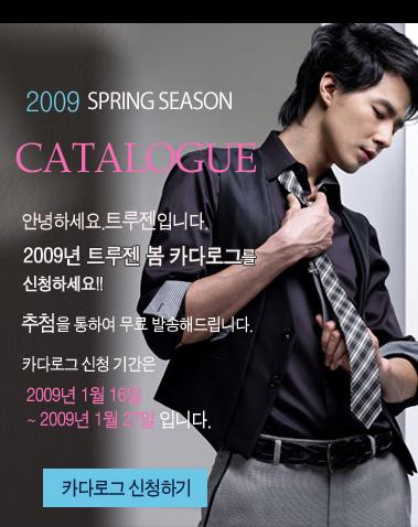 catalogue090112_01b.jpg