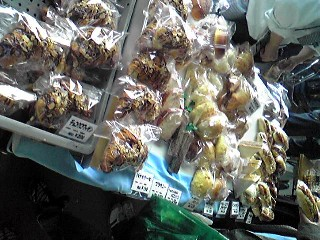 080405惣菜パンコーナー