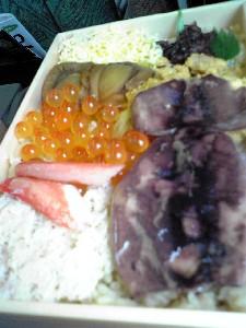 八戸大漁市場弁当