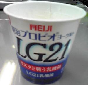 SH017310.jpg