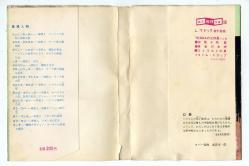 火星シリーズ① E.R.バローズ 創元推理文庫