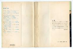 火星シリーズ⑤  E.R.バローズ 創元推理文庫